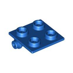 LEGO 6134 Plate 2x2 (rocking)