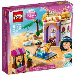 LEGO 41061 Jasmine's Exotic Palace